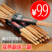 Drum drum drumstick drumsticks featured Japanese oak sticks 5A drum rod children drumstick buy 2 get 1 bags of mail