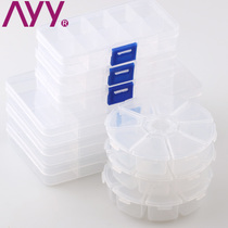 AYY plastic lattice small storage box storage jewelry beaded jewelry accessory detachable transparent box in any combination