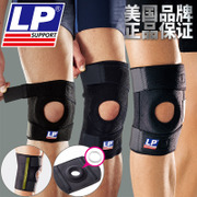 LP 788KM and outdoor professional basketball sport knee brace 733 badminton running mountaineering squat