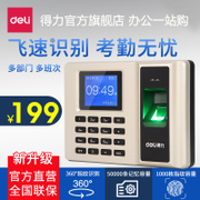 33153 effective fingerprint attendance fingerprint attendance machine playing card identification free installation package mail