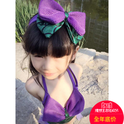 Mermaid Costume female baby girl child female infant one-piece swimsuit swimsuit nubao lovely children
