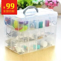 Button transparent plastic jewelry box chest storage box Korea families with covered storage box Kit