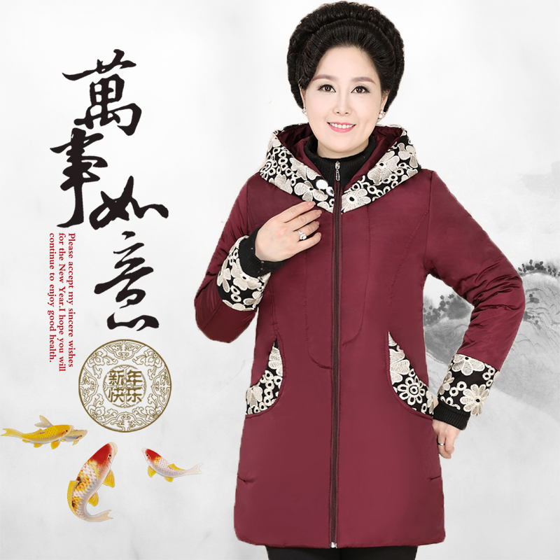 Middle-aged and old women's winter cotton-padded clothes mother winter big yards thickening cotton-padded jacket coat middle-aged women's clothing 40-50 years of age