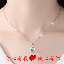 Necklace female sterling silver clavicle chain Japan and South Korea 999 pendant silver jewelry send girlfriend wife birthday Valentine's Day gift