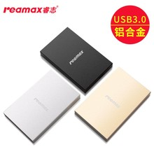 Notebook mobile hard disk box USB3.0 external 2.5 inch SSD solid mechanical metal shell