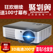 Rigal RD-806 office projector 3D HD mobile projector home wireless WiFi Mini