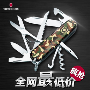 Imported from vickers Swiss army knife 91 mm camouflage hunter saber 1.3713.94 counters authentic Swiss knife