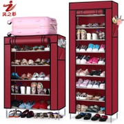 Multilayer storage rack dustproof special offer simple economic type small household iron shoes cabinet assembly dormitory dormitory