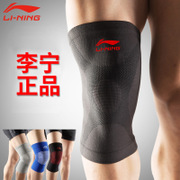 Lining basketball football badminton knee running mountaineering warm spring and summer outdoor men and women riding gear