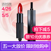 Givenchy/ Givenchy counterindication kiss marbled lipstick lipstick N25/16/11 ink clarinet lace