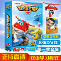 Genuine Super Feather Man cartoon children's cartoon CD DVD disc Mandarin English version presented Bean