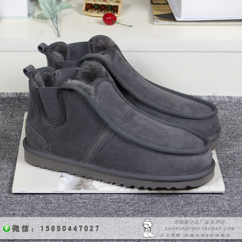 Men's snow boots for Beckham to keep warm air in the winter men and sheep fur boots short tube plus size casual shoes