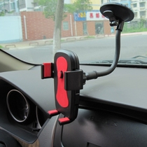 Car phone bracket suction-cup front glass long stem hose bent car universal mobile phone navigation