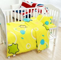 Kindergarten quilts three sets of core set of six cotton baby bedding baby NAP in winter