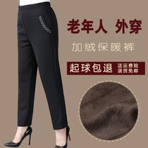 Thickened middle and old aged womens trousers and velvet pants baggy old man winter mother elastic waist Granny pants children wear