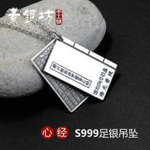 The Heart Sutra books Sterling Silver Pendant pendant chain binding the sweater flip books do Thai silver old vintage female models gift