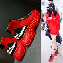 Small white shoes 爹 爹 Korean version of the wild spring 2018 new summer net red thick bottom casual sports shoes increased