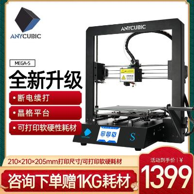 Quality anycubic 3D printer I3 Mega all metal color screen quasi industrial high precision