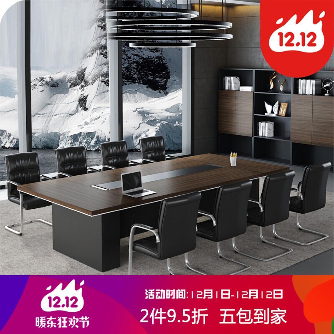木野 办公家具 会议桌 长桌 简约现代大型板式培训桌 长方形办公