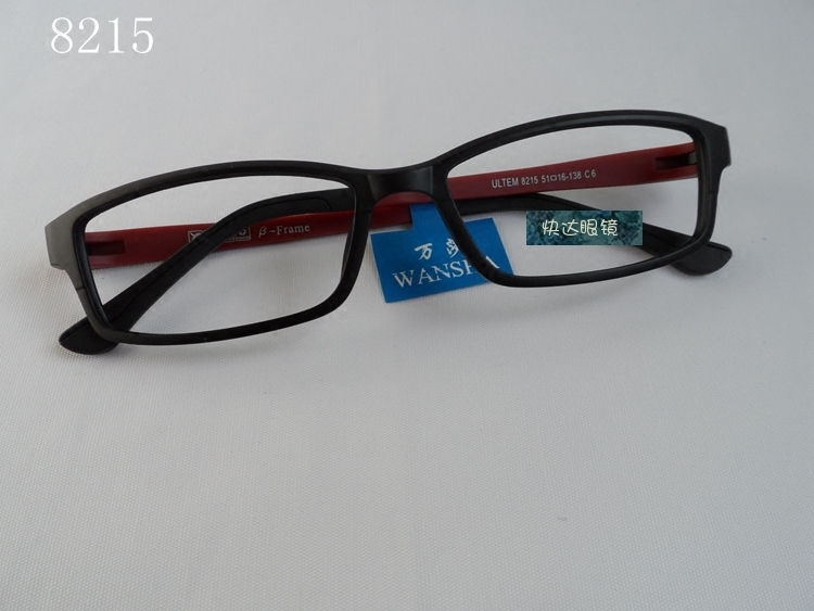 Shipping are black box glasses without lenses can be used glasses star personality and trendsetter