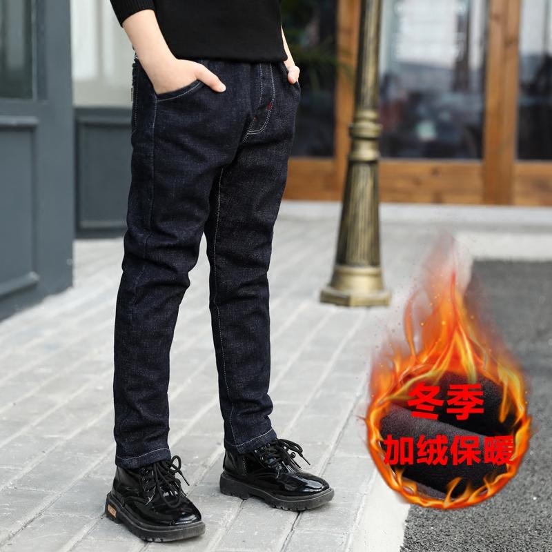 男童牛仔裤黑色加绒秋冬中大童宽松加厚长裤2017春秋儿童裤子单裤