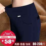Cashmere leggings female outside wear autumn winter high waist size 30-40 years old 50 middle-aged mother elastic pants