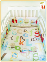 New! Senior baby bedding 8 piece set my ABC fresh air across the single for sale