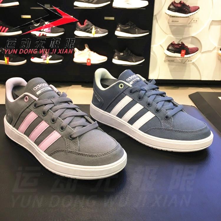 阿迪达斯女鞋2018春新款帆布鞋运动休闲板鞋DB1467 DB1468 DB0097