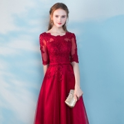 2017 new bride toast clothing long red wedding dress wedding banquet winter evening dress female back