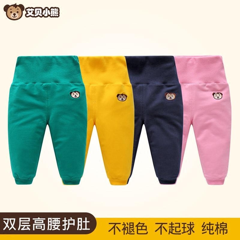 宝宝高腰护肚裤双层加绒婴儿裤子卫衣裤冬季长裤0-3岁纯棉可开档