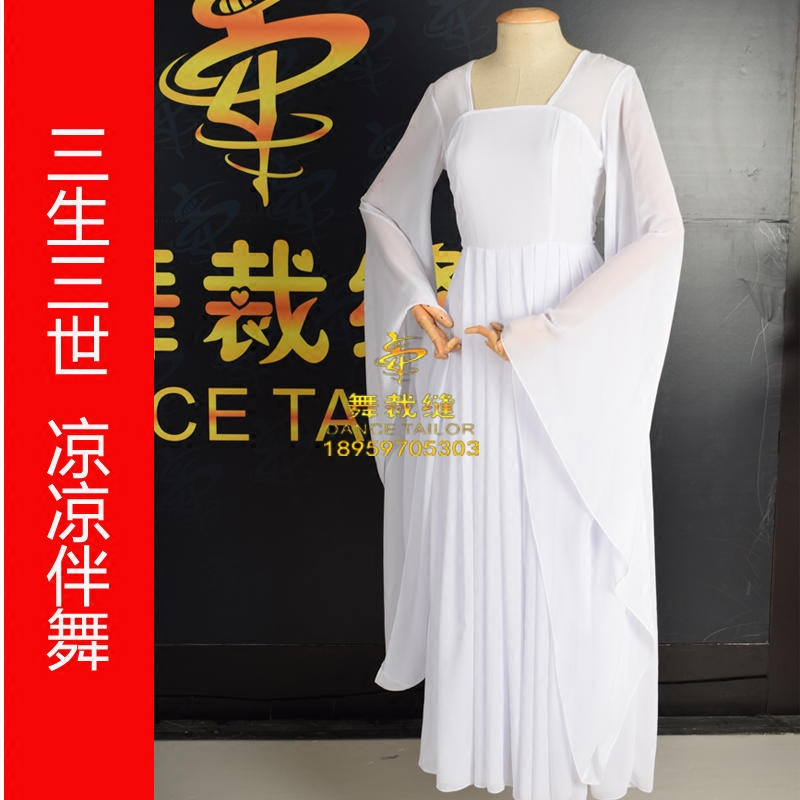 2017 new cool white costume III classical dance costume Hanfu adult ten peach