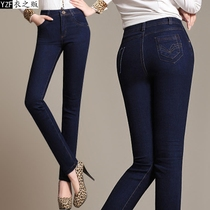2017 years middle-high waist stretch straight leg jeans women plus size mm weight mother dress pants on sale