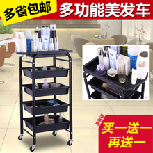 The beauty salon and hairdressing tools bar car cart Salon