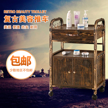 Retro beauty car hairdressing barber tool trolley car Euro