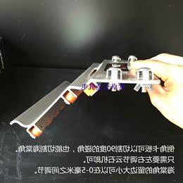 瓷砖倒角器 45度角切割 云石机切割机倒角器伴侣 海棠角倒角器