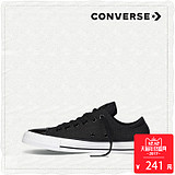 CONVERSE匡威官方 All Star Leather Toecap 553307C