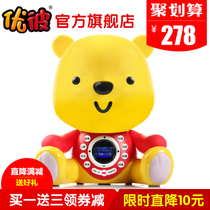 Gifted and early teach little bear better than the story Machine children Toy Baby doll Comfort Music player can charge download