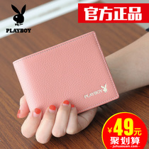 Playboy Wallet 2017 new leather student Korean version cute mini folding Slim Wallet