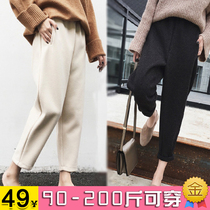 Ultra-large size autumn and winter woolen harem pants female feet nine points pants fat mm casual 200 pound wide leg loose turnip pants