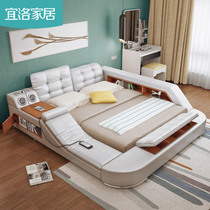 Directory Of Tatami Massage Bed Online Shopping At