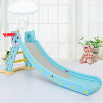 Children indoor slide Home Baby slide Folding deer Music slide plastic toy lengthened Small