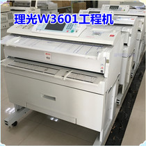Composite copy machines from the best taobao agent yoycart ricoh w3601 engineering machine ricoh 2401 laser blueprint machine digital engineering copier color scan of the malvernweather Image collections