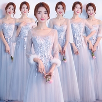 Bridesmaid dresses for girls 2017 new winter Korean version of the Banquet the auspices of Evening Dresses gray long paragraph sister group Bridesmaid gowns
