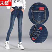 Spring and autumn new show thin waist jeans women nine points velvet thickened foot long trousers Korean version 2017 winter