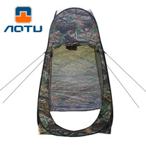 Uneven outdoor products Home leaves camouflage Dressing tent bathing bird watching portable toilets bottomless tent  sc 1 st  YoYCart & Changing/shower tent from the best taobao agent yoycart.com