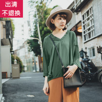 Queenshop 2017 autumn and winter new women's Plain V-collar discount micro-penetration chiffon top 01051309