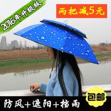 Большая двуспальная ветролом зонт крышка ношение зонт солнцезащитный крем зонт шляпа зонт крышка рыбалка зонт зонтик бесплатная доставка