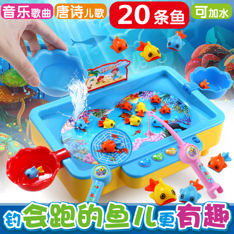 Cat Toy Fish Game : Usd children puzzle magnetic fishing toy