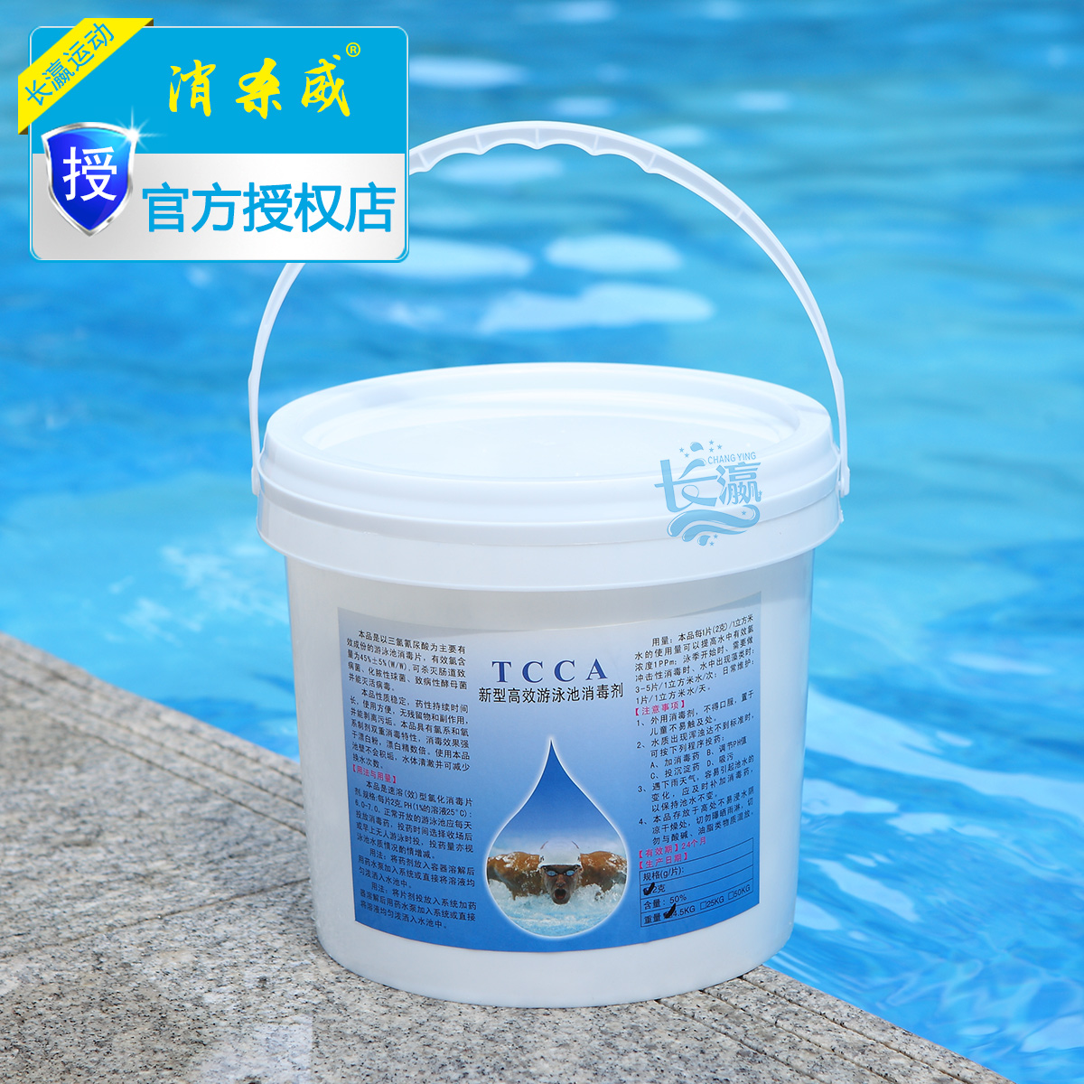 Usd Swimming Pool Disinfection Powder Pool Disinfection Powder Chlorine Tablets Gas