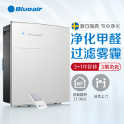 Должен лишить Швецию Blueair / Bruayer 270E Slim Home Smart Air Purifier